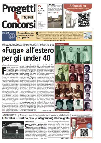 Focus_Estero_ProgettiConcorsi_PrimaPagina